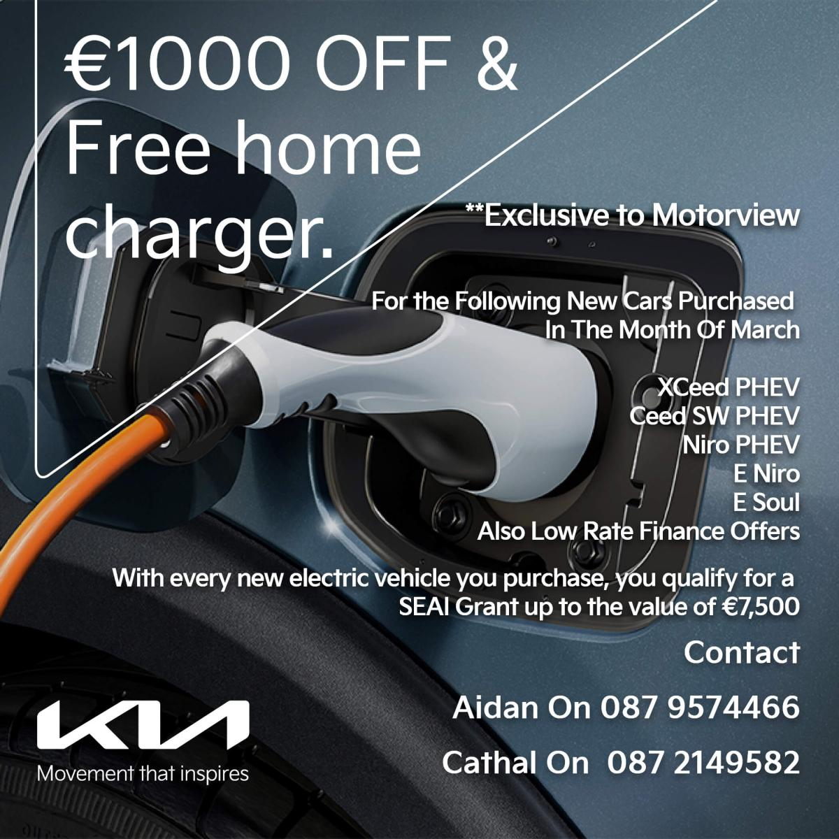 Exclusive Free Home Charger Offer